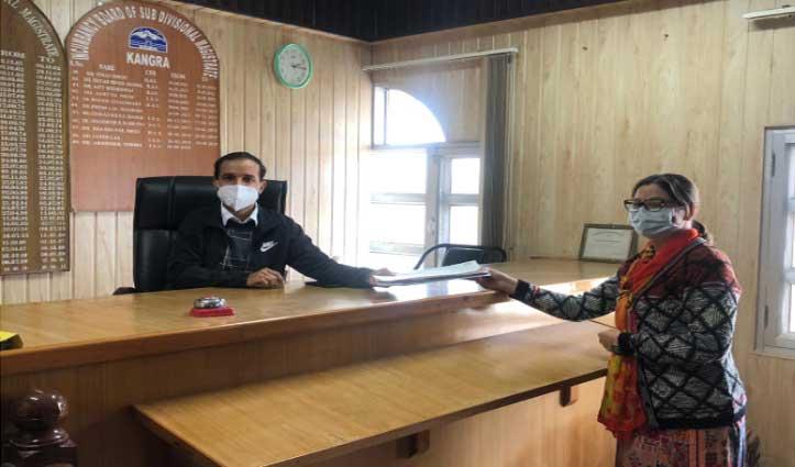 Komal Sharma ने कांगड़ा नगर परिषद के वार्ड नंबर सात से दाखिल किया नामांकन पत्र