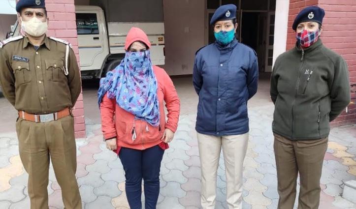 कुल्लूः#KBC में लॉटरी के नाम पर ठगी मामले में महिला गिरफ्तार, Delhi से धरी