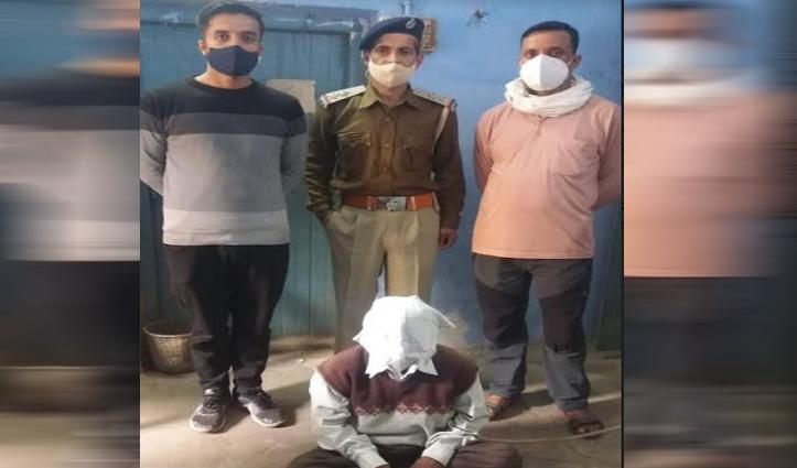 JIO टावर लगाने के नाम पर ठगी करने का आरोपी वेस्ट बंगाल से धरा
