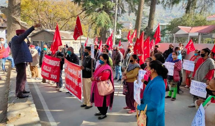 किसानों के समर्थन में दिल्ली रवाना होगी #Himachal_Kisan_Sabha, सीटू के बैनर तले प्रदर्शन