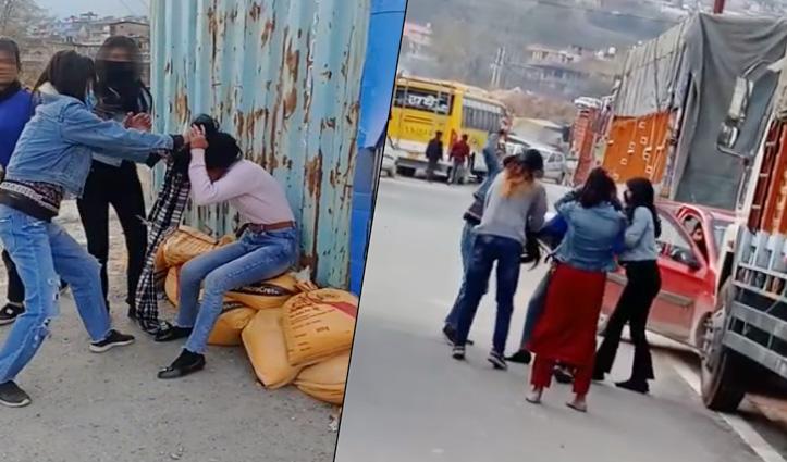 #Himachal के एक महिला थाने की नाक के नीचे युवतियों में मारपीट, गाली-गलौच-वीडियो वायरल