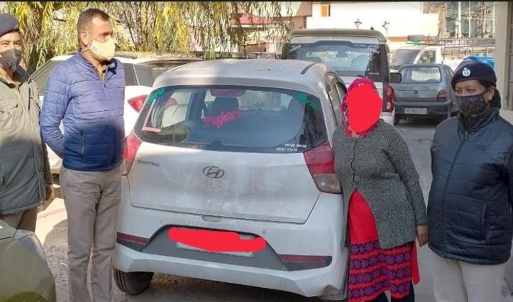 Kullu: हनी ट्रैप मामले की मुख्य सरगना महिला पर दूसरा मामला दर्ज, Arrest