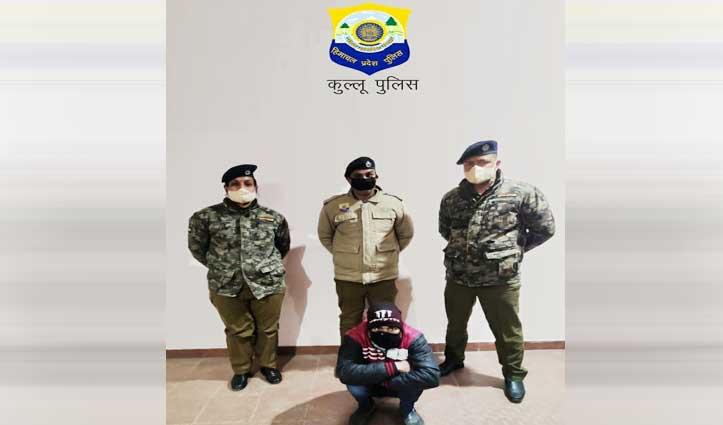 अध्यापिका से ठगी मामलाः Kullu Police ने हरियाणा से धरा एक और आरोपी