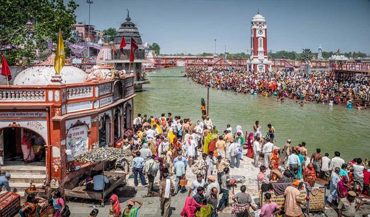 हरिद्वार #Kumbh में आने पर Registration अनिवार्य, करवानी होगी Thermal Screening