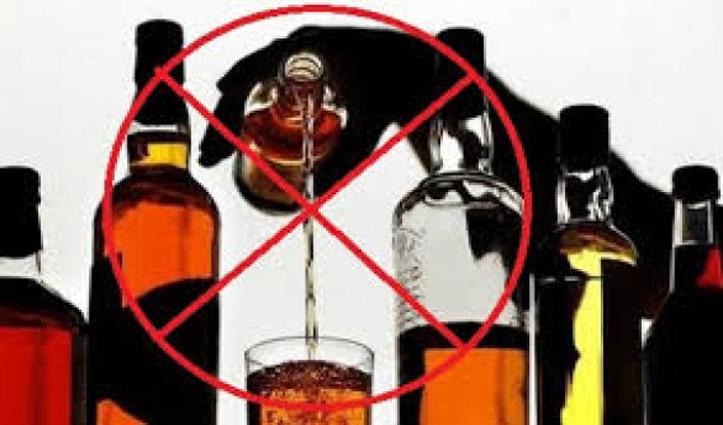 ना पीना शराब-घर के अंदर ही रहना,  ठंड को देखते हुए मौसम विभाग की सलाह