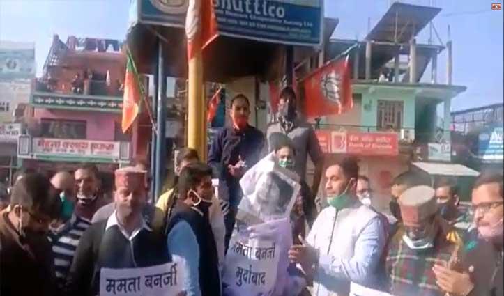 Bilaspur में 'Nadda Ji तुम आगे बढ़ो- हम तुम्हारे साथ हैं' के लगे नारे, ममता बनर्जी का जलाया पुतला