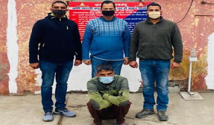#HPCrime :मंडी पुलिस ने हरियाणा से Arrest किया चरस तस्कर, कई आपराधिक मामले हैं दर्ज