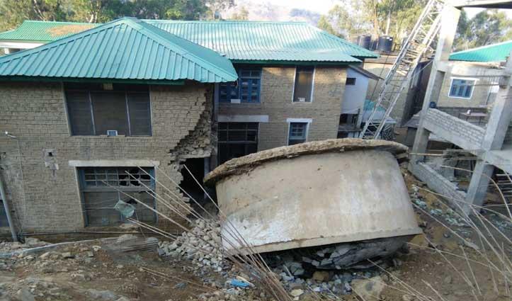 लापरवाही की हदः सरकाघाट में Covid Ward के ऊपर गिर गया जलशक्ति विभाग का Tank