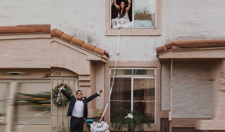 #Corona_Positive दुल्हन ने अनूठे तरीके रचाई शादी, सोशल मीडिया पर वायरल हुई तस्वीरें