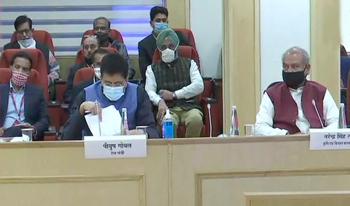 Live: किसान संगठनों व सरकार के बीच बैठक शुरु, #Narendra Tomar सहित तीन मंत्री मौजूद