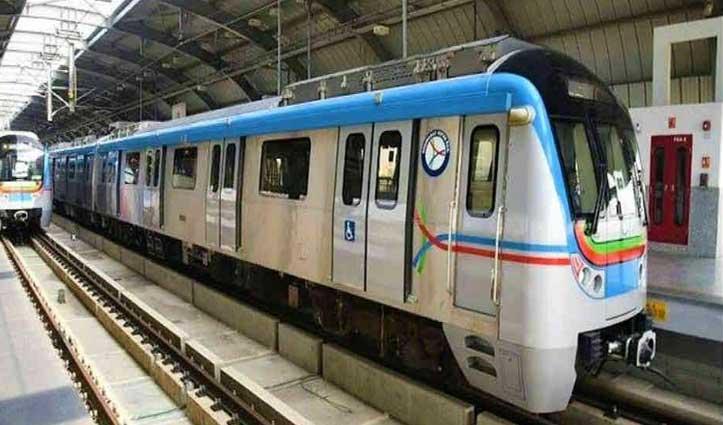 उत्तराखंड मेट्रो रेल में #Job का मौका, जानिए कैसे करें आवेदन