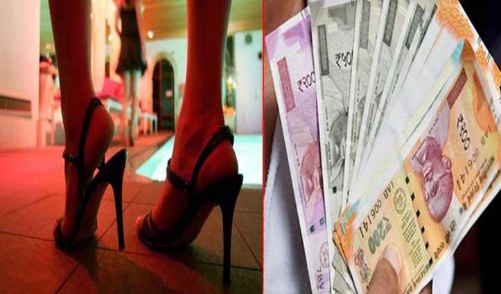 अय्याशी के लिए प्रेमिका पर लुटा दिए तीन करोड़, कहां से लाता था पैसा करें क्लिक