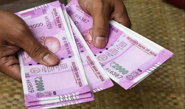 2000 का नोट क्या अब #ATM में नहीं मिलेगा, जाने क्या है इसके पीछे सच