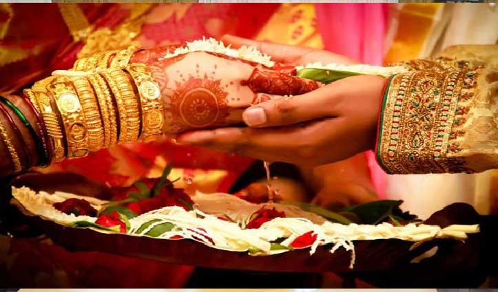 #Corona काल में हुई Marriage में सूरत के इस परिवार ने पेश की नजीर, पढ़े कैसे