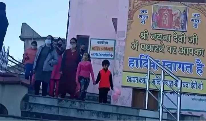 Shri Naina Devi नववर्ष मेले की तैयारियां पूरी, लंगर की मनाही- पर मिलेंगे पकोड़े और समोसे