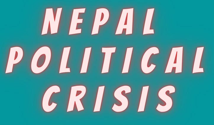 #Nepal_Political_Crisis: पीएम केपी ओली को शीशे पर उतारने के लिए  #China ने भेजी फौज, भारत की नजर