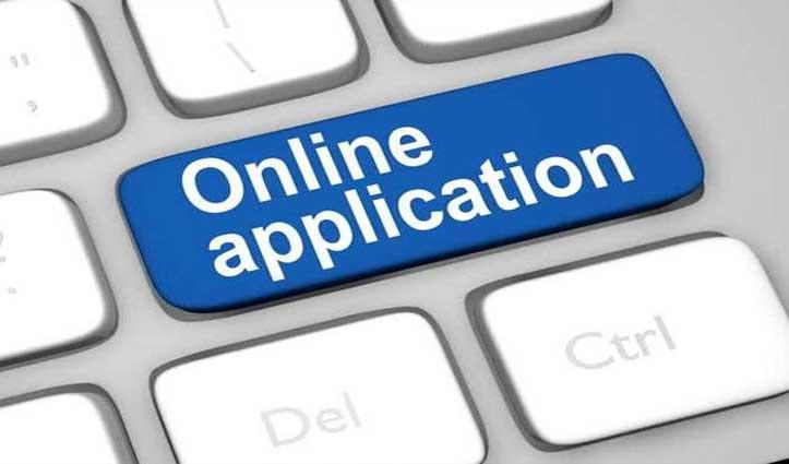 Himachal: पंचायत सचिवों के भरे जाएंगे 239 पद, ऑनलाइन आवेदन प्रक्रिया शुरू