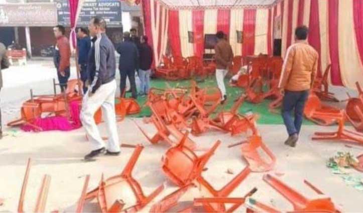 #Punjab : अटल जयंती कार्यक्रम में किसानों का जोरदार हंगामा, तोड़ी कुर्सियां