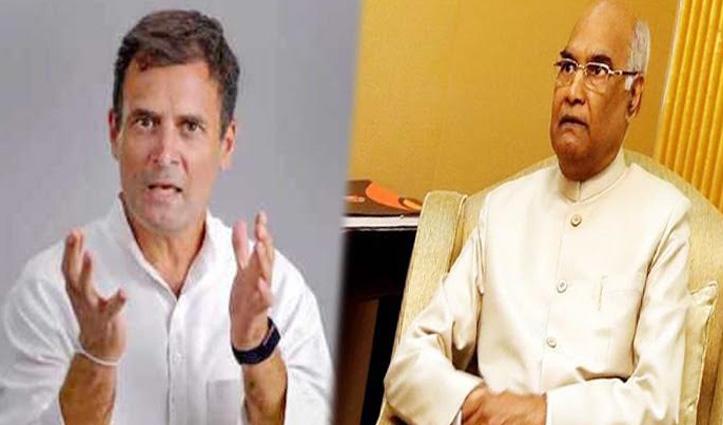 #FarmersProtest : राष्ट्रपति कोविंद से कल मिलेंगे #Rahul_Gandhi समेत विपक्ष के ये पांच नेता