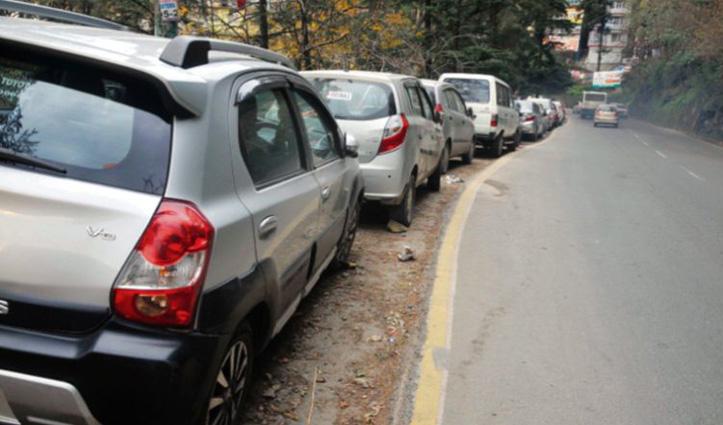 #Himachal के शहरों में सेट बैक पर #Parking बना सकेंगे भवन मालिक, ध्यान रखनी होंगी ये बातें