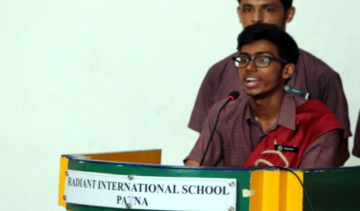 पटना के ऋतिक राज का कमाल, US में निशुल्क पढ़ाई के साथ मिली ढाई करोड़ की #Scholarship