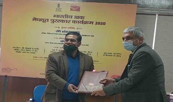 #Himachal: अब डाक से पहुंचेंगे बलगम जांच के लिए सैंपल, MOU साइन