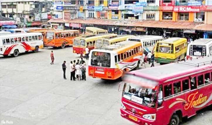 #BharatBandh: कल चलेंगी निजी बसें या नहीं, Operators ने क्या लिया फैसला- जानिए