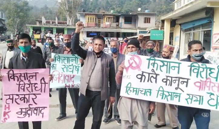 किसान आंदोलन: #Himachal में भड़की कृषि बिल के विरोध की ज्वाला, प्रदर्शन के साथ नारेबाजी