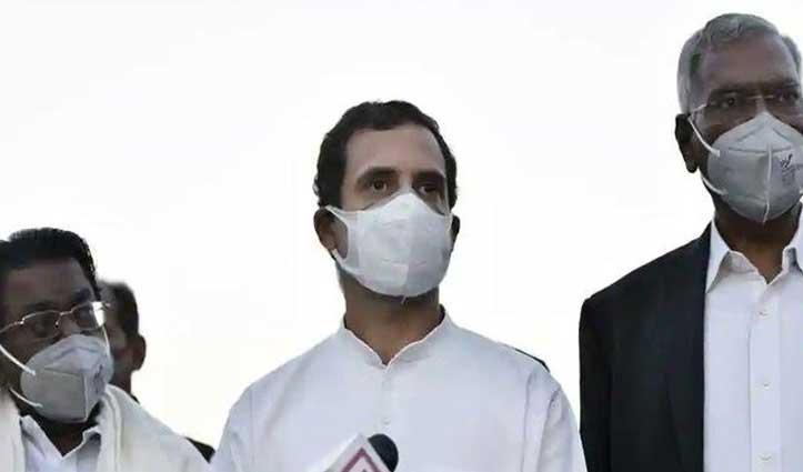 रक्षा मामलों पर संसदीय समिति की बैठक से #Congress का Walkout, राहुल बोले- समय किया खराब