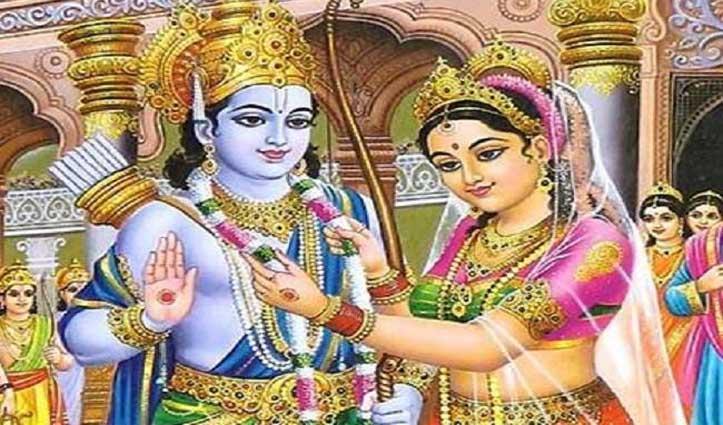 जिस दिन एक हुए थे भगवान राम और माता सीता, उस दिन क्यों शादी से बचते हैं लोग