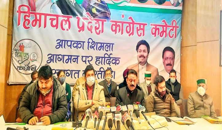 #Rathore और मुकेश ने घेरी #Jairamgovt, तीन साला जश्न सहित इन मुद्दों पर छोड़े शब्द बाण