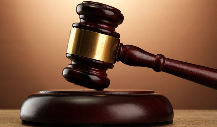 Shimla: नाबालिग का अपहरण कर दुष्कर्म के आरोपी को दस साल की सजा, जुर्माना भी लगाया