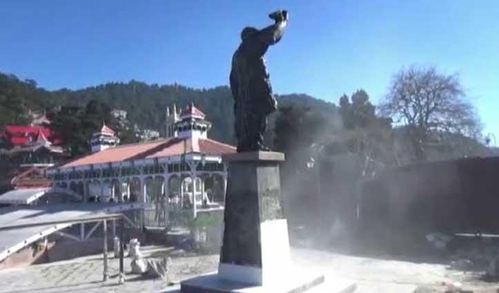 रिज पर Atal Bihari Vajpayee की मूर्ति बनकर तैयार, अब अनावरण का इंतजार
