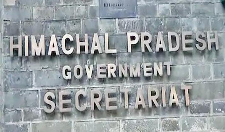 अब Secretariat में सीधे मंत्री-अधिकारी से नहीं मिल सकेंगे लोग, जाने क्या है कारण