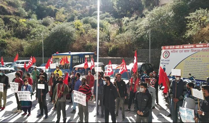 #Farmers_Protest : हिमाचल में कांग्रेस व सीटू का प्रदर्शन, केंद्र के खिलाफ की नारेबाजी