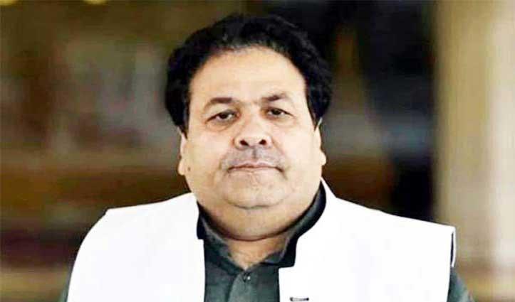 #RajivShukla के टिप्स पर कांग्रेस लड़ेगी पंचायत चुनाव, ब्लॉक अध्यक्षों से वर्चुअल चर्चा