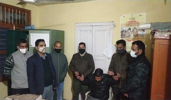 ततीमा जारी करने के लिए पटवारी ने मांगी रिश्वत, Vigilance ने रंगे हाथ पकड़ा