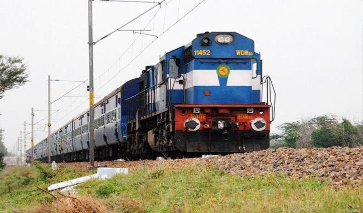 कहीं आप इन  #Trains में सफर करने की तैयारी तो नहीं कर रहें, पहले देख लें सूची