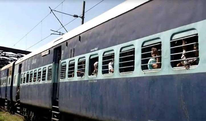 नौ माह बाद फिर शुरू हुई देहरादून से गोरखपुर जाने वाली Rapti Ganga Express
