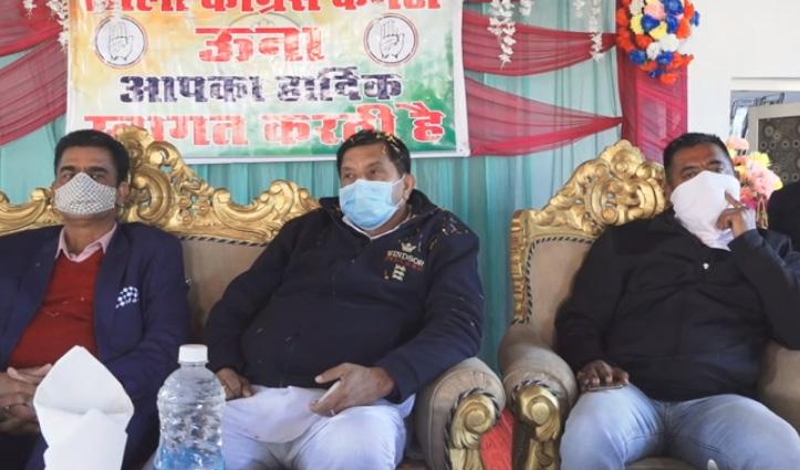 #Una जिला कांग्रेस ने बनाई पंचायती और निकाय चुनावों की रणनीति, Mukesh ने घेरी जयराम सरकार