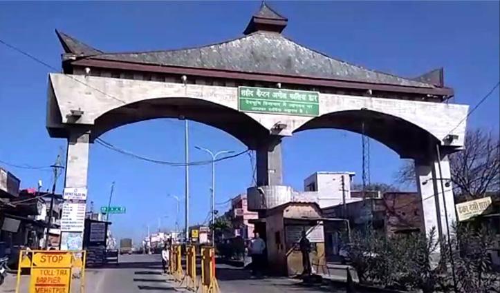 Una: मैहतपुर में टोल पर्ची कटवाने पर नशे में धुत्त पांच युवकों ने दिखाई दबंगई, किया जमकर हंगामा