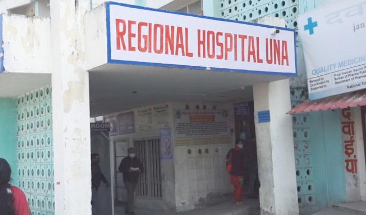 हिमाचल के इस सरकारी अस्पताल में शुरू हुआ Hip Replacement, भारी-भरकम खर्चे से मिलेगी निजात