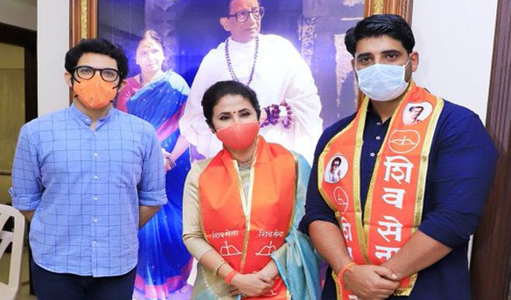 #Congress का हाथ छोड़ उर्मिला मातोंडकर ने थामा #Shiv Sena का दामन