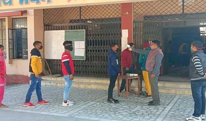 #Uttarakhand में साढ़े आठ महीने बाद आज से खुले College, पहले दिन बहुत कम रही छात्रों की संख्या