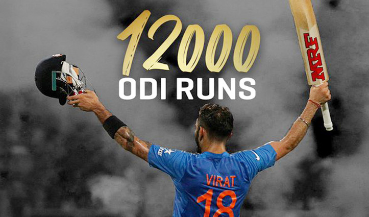 India_VS_Australia:#Virat_Kohli ने तोड़ दिया #Sachin_Tendulkar का ये रिकार्ड