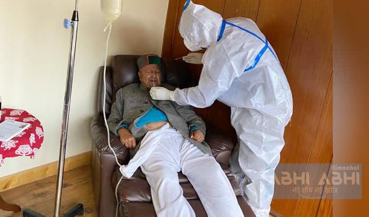 #Himachal के पूर्व सीएम #Virbhadra_Singh ने करवाया कोरोना टेस्ट, आज आएगी रिपोर्ट