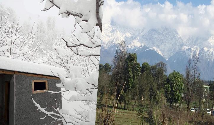 तस्वीरों में देखें #Himachal में मौसम के अजब रंगः रात भर हुई बर्फबारी ,सुबह खिली धूप