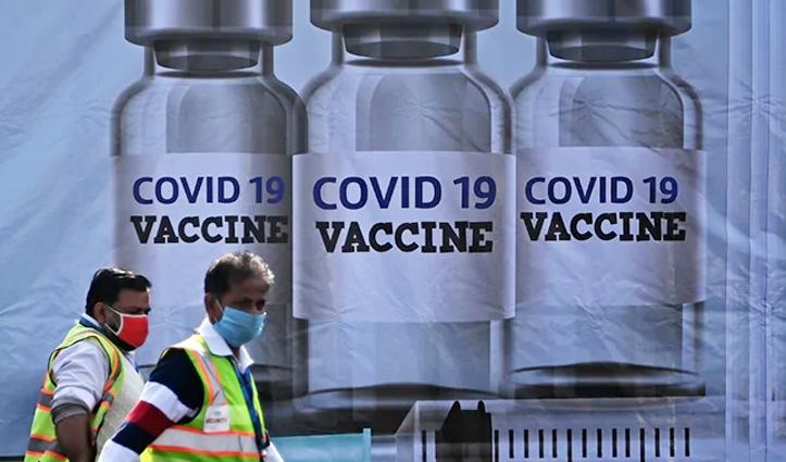 देश के हर राज्य में #Corona_Vaccine का ड्राई रन आज से, जानिए कहां और कैसे होगी प्रक्रिया