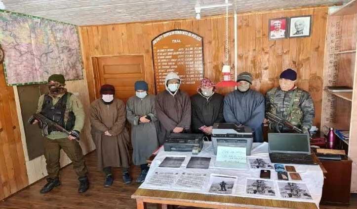 #JammuKashmir : त्राल में आतंकियों के 5 मददगार गिरफ्तार, चिपकाए थे धमकी भरे Poster
