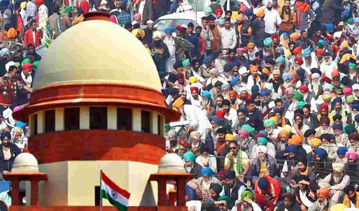 Supreme Court ने तीनों कृषि कानूनों के अमल पर लगाई रोक, चार सदस्यीय कमेटी भी बनाई